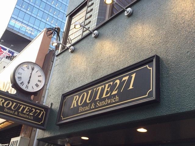 271 ルート ROUTE271 梅田本店