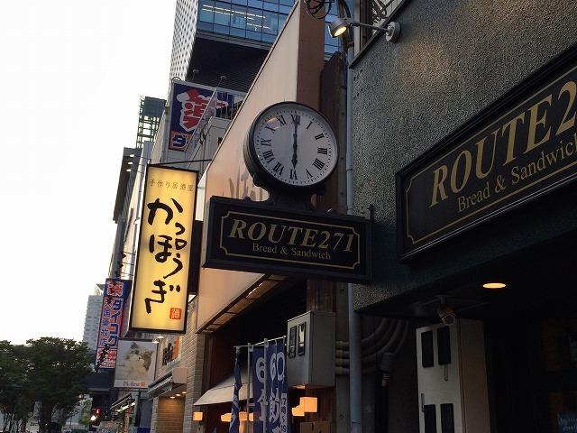 271 ルート 【大阪 パン】1時間30分待ってでも買いたい!大阪の有名ブーランジェリー「ROUTE271(ルート271)」|Mioの大阪ブログ