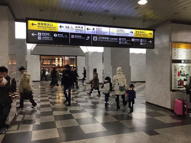 御堂筋 大阪 口 駅 大阪駅 大阪駅写真